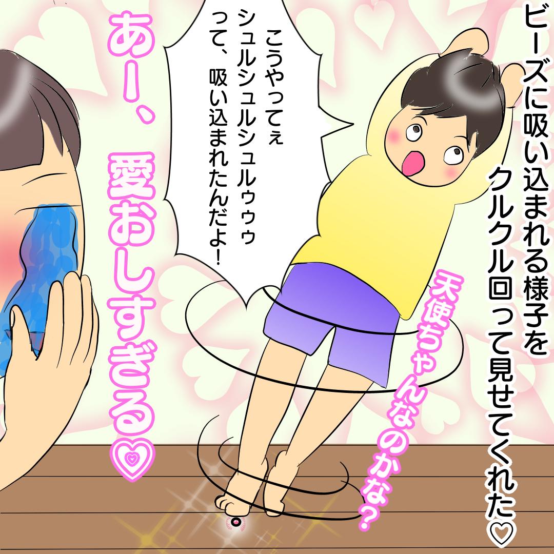 f:id:chihiros-fam:20210621165030p:plain