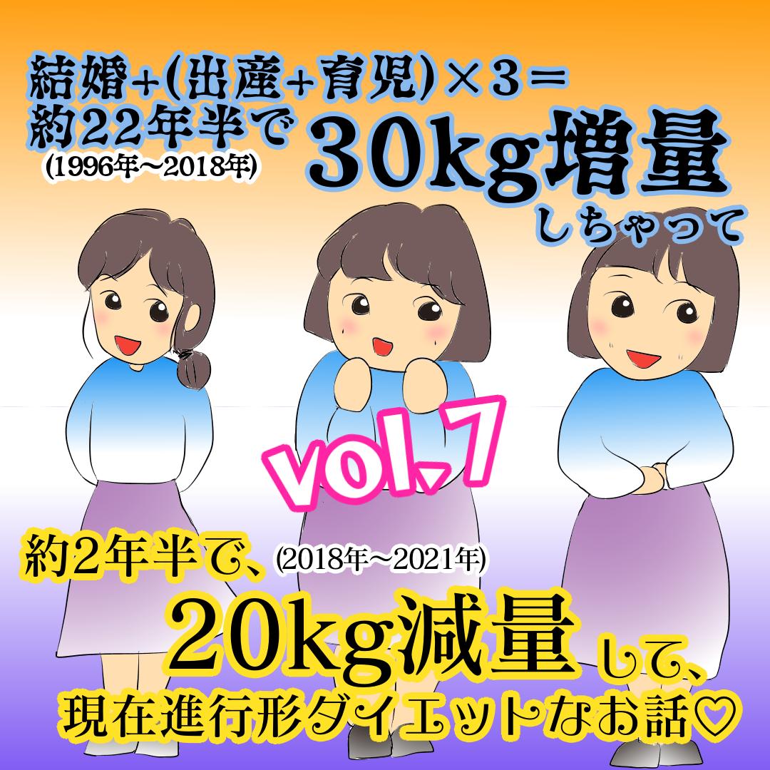 f:id:chihiros-fam:20210624052040p:plain