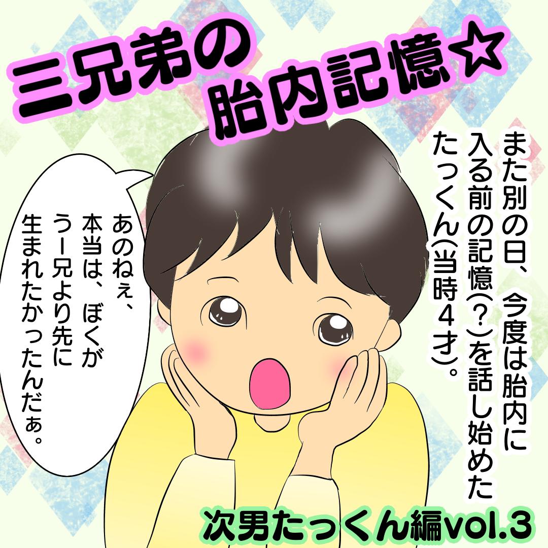 f:id:chihiros-fam:20210628095659p:plain