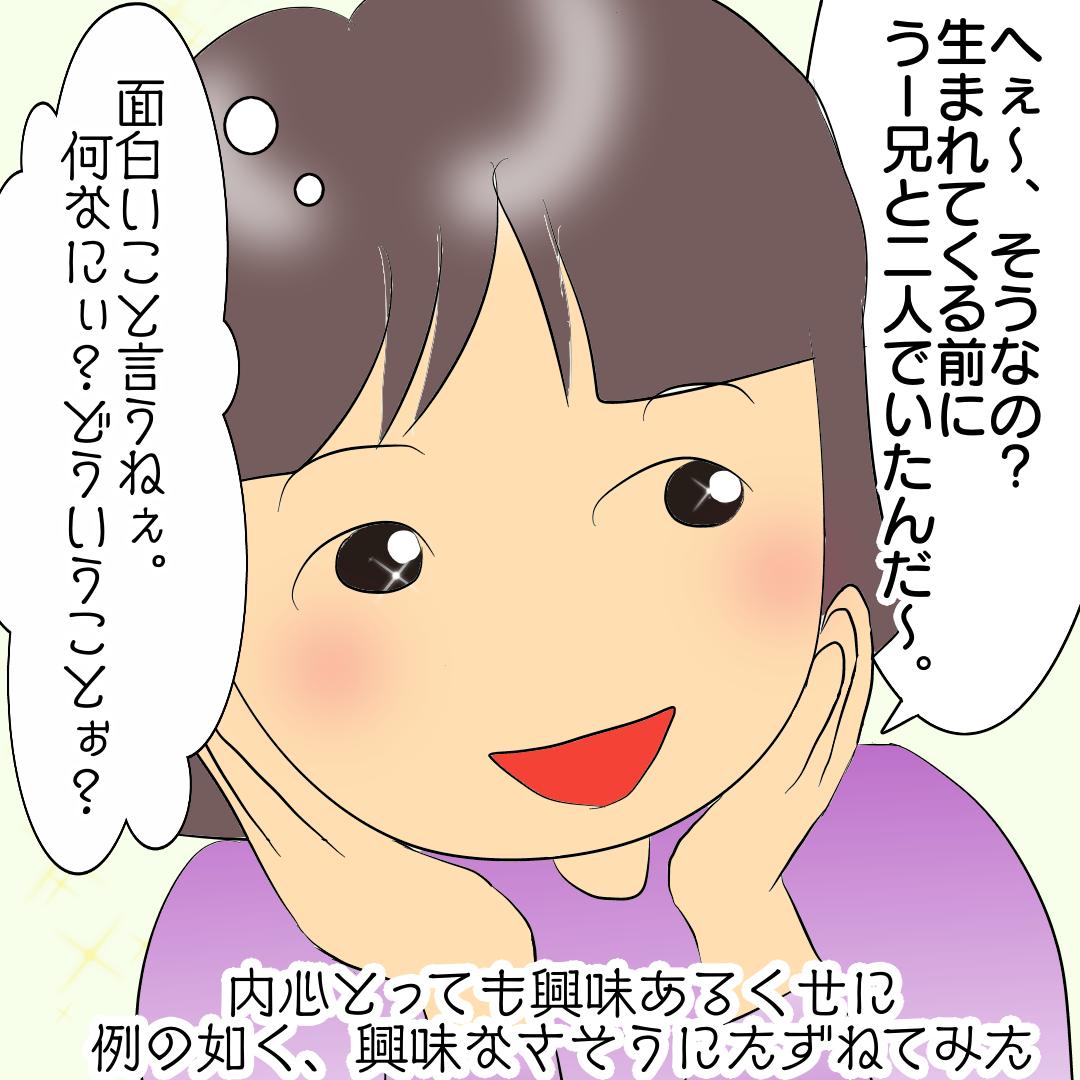 f:id:chihiros-fam:20210628100629p:plain