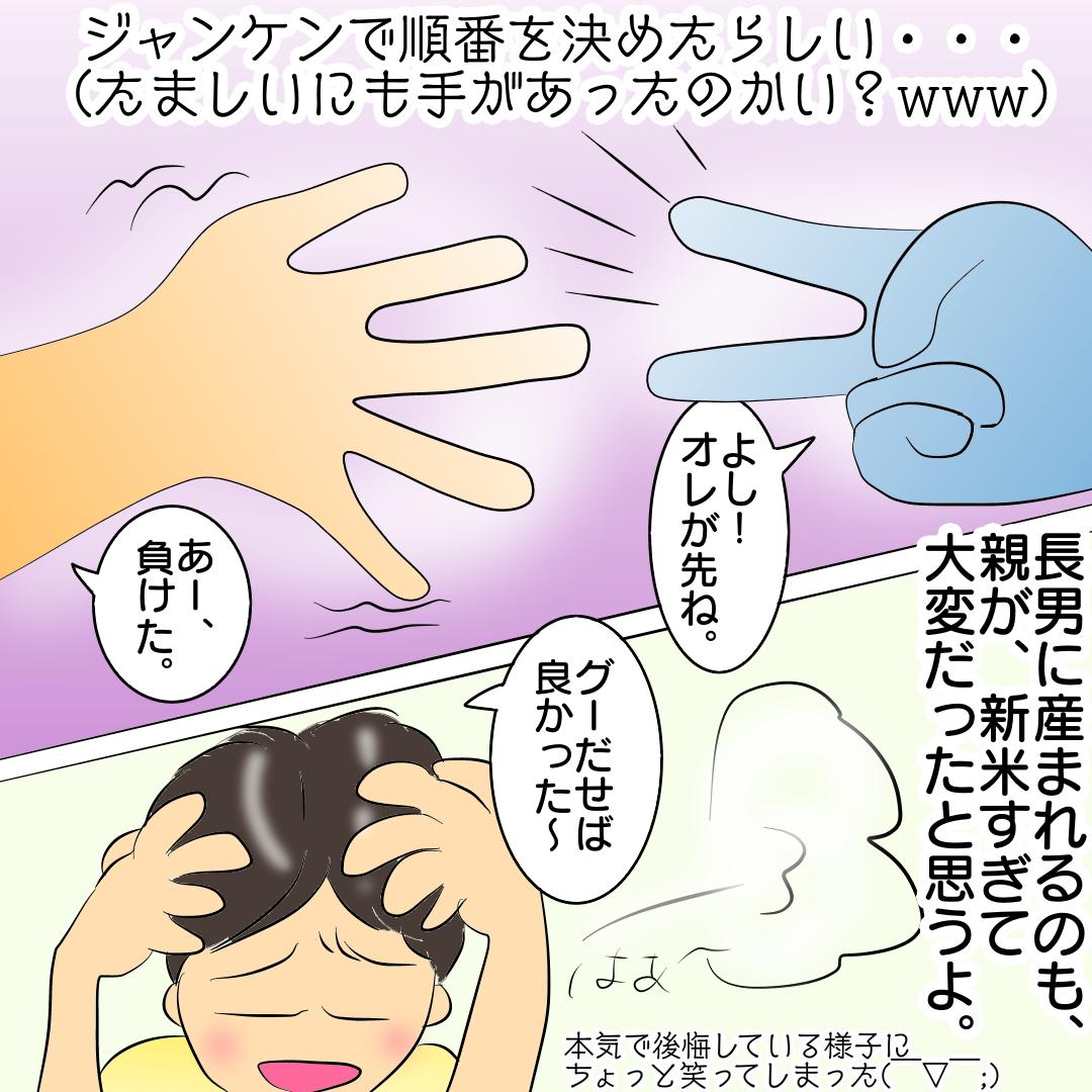 f:id:chihiros-fam:20210628103016p:plain