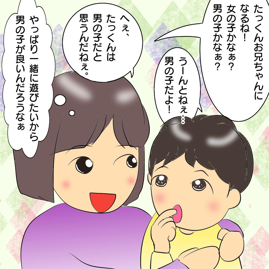 f:id:chihiros-fam:20210703141639p:plain