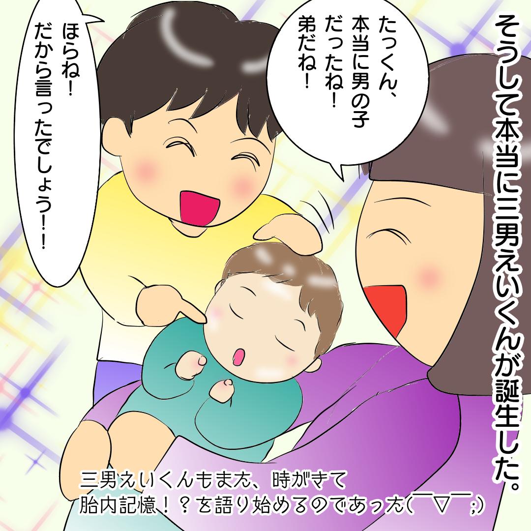 f:id:chihiros-fam:20210703141656p:plain