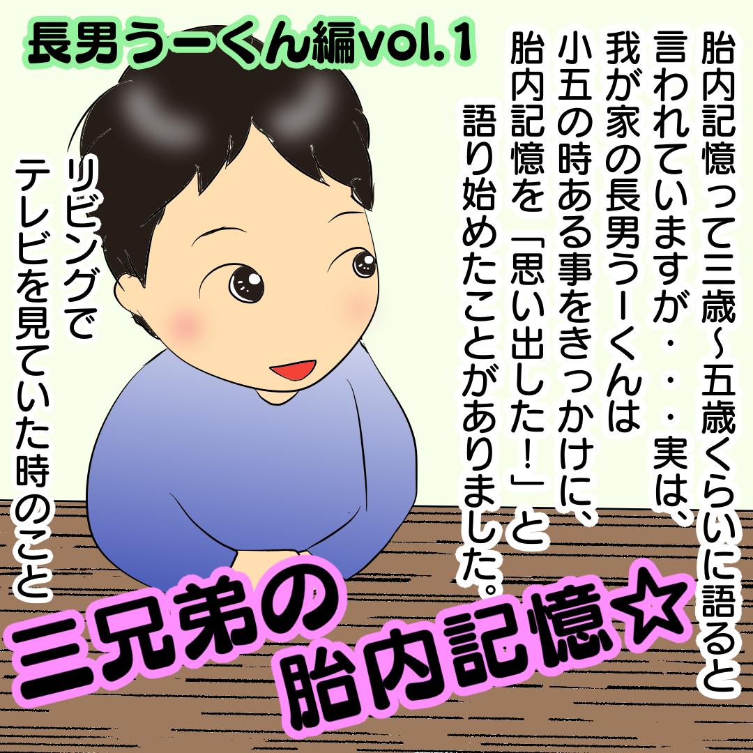 f:id:chihiros-fam:20210709051739p:plain