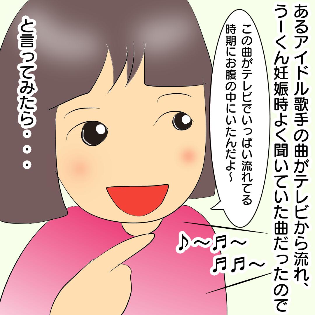 f:id:chihiros-fam:20210709051804p:plain