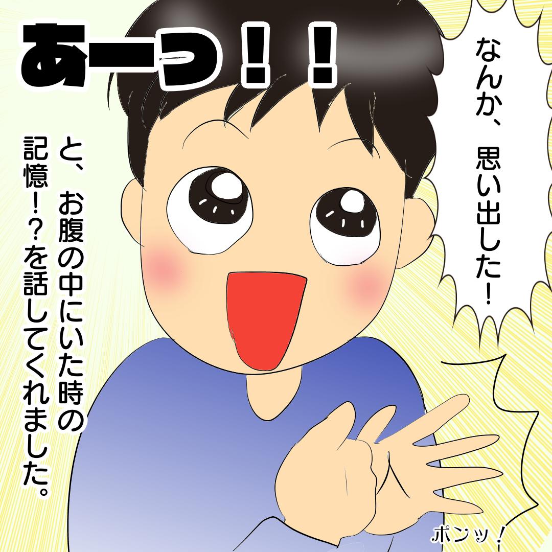 f:id:chihiros-fam:20210709051838p:plain