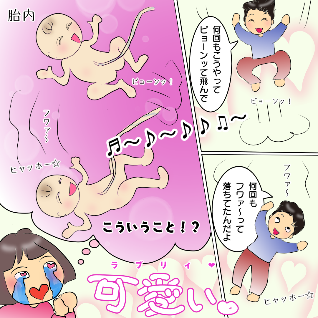 f:id:chihiros-fam:20210709051859p:plain