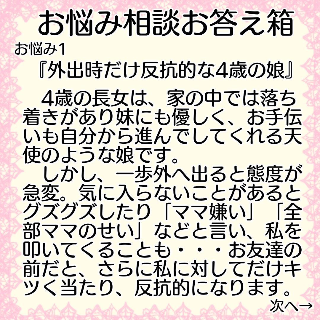 f:id:chihiros-fam:20210717105338p:plain