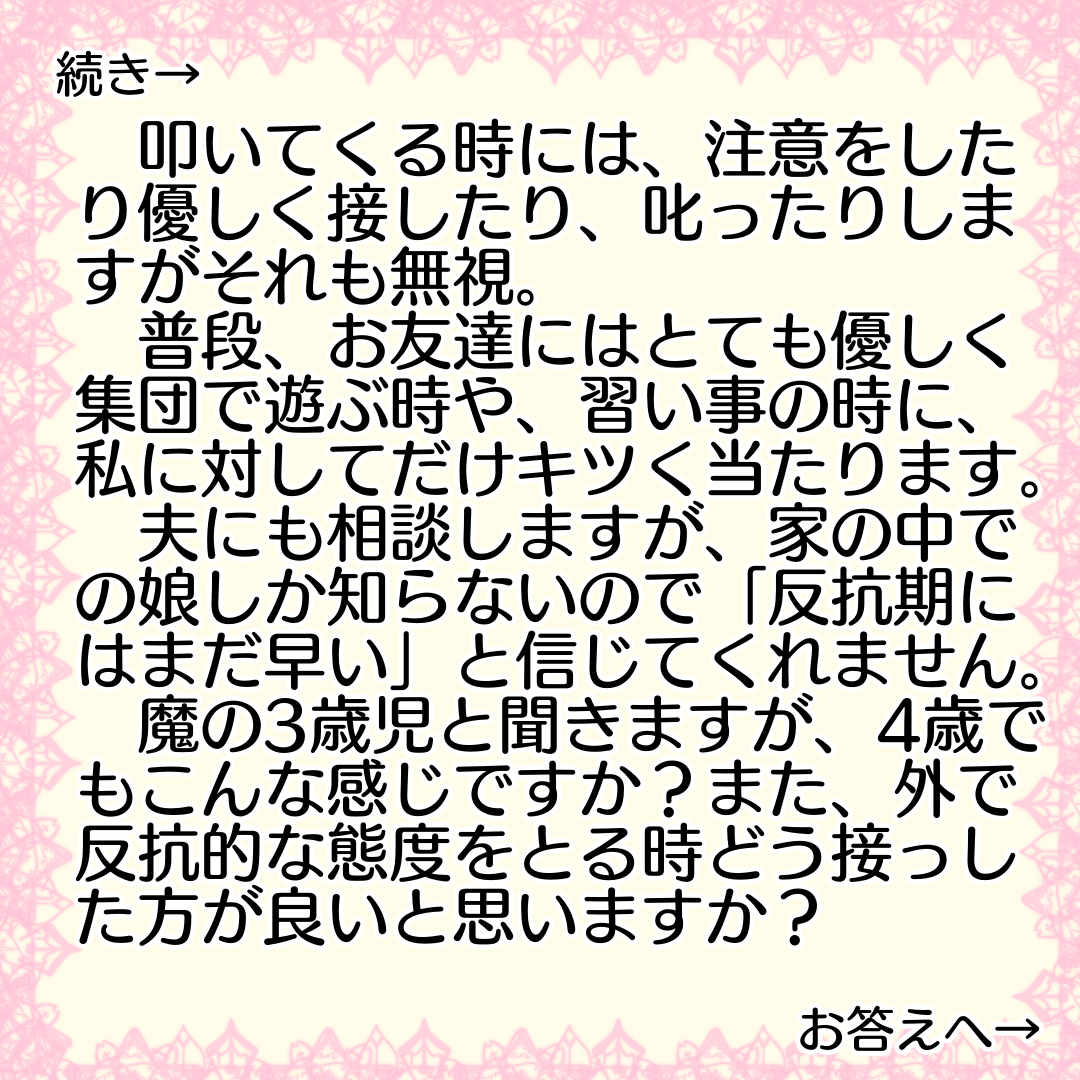 f:id:chihiros-fam:20210717105459p:plain