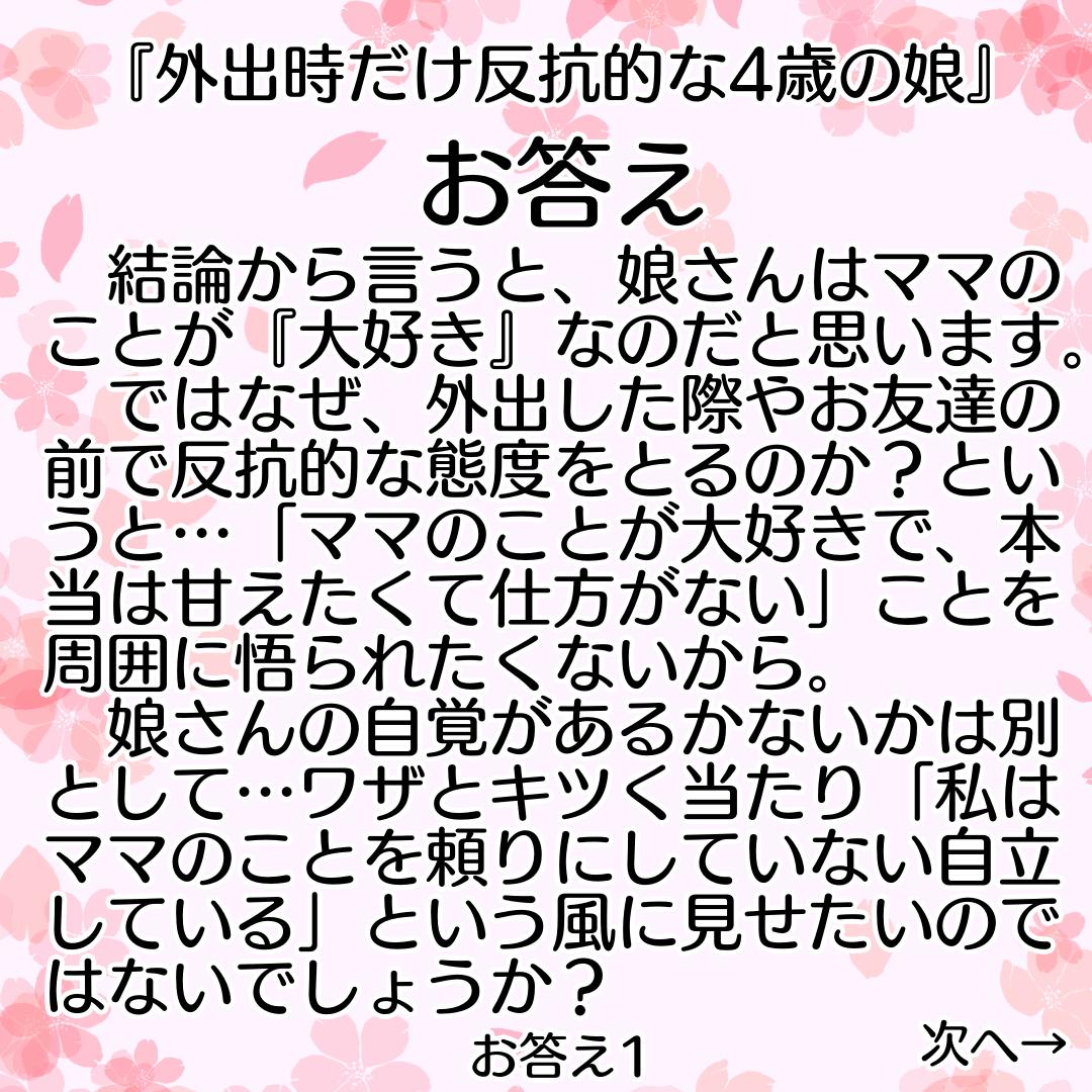 f:id:chihiros-fam:20210717105655p:plain