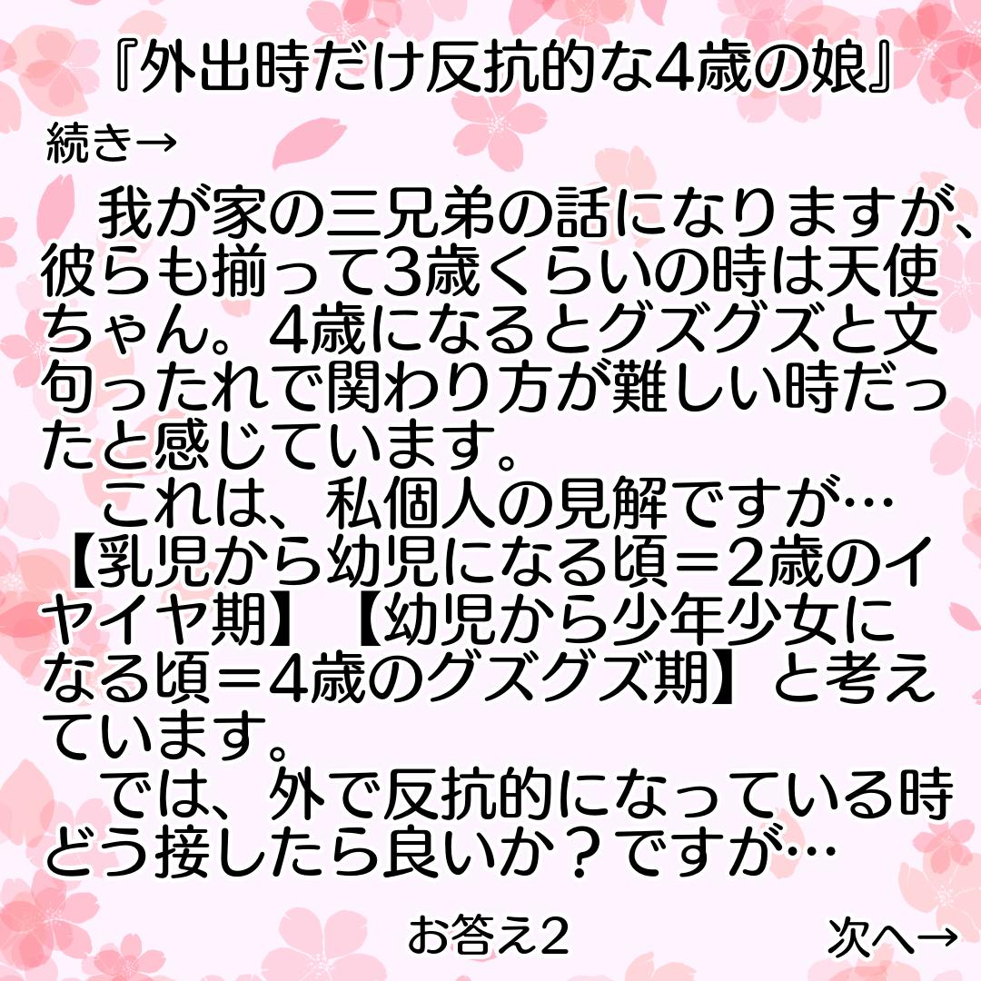 f:id:chihiros-fam:20210717105946p:plain