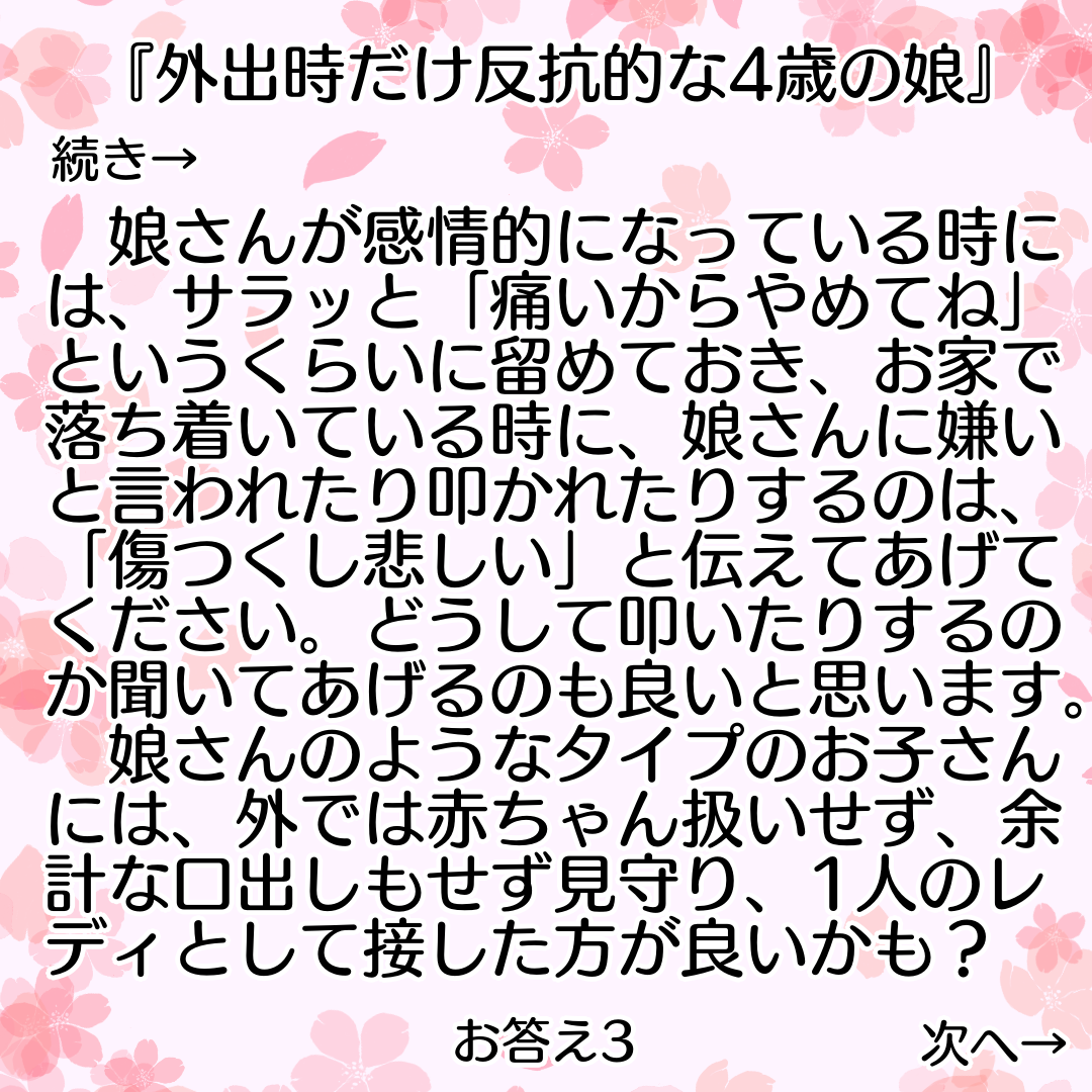 f:id:chihiros-fam:20210717110319p:plain