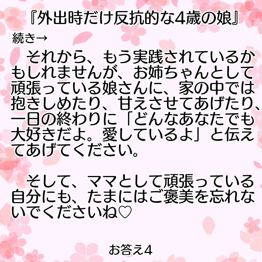 f:id:chihiros-fam:20210717110423p:plain