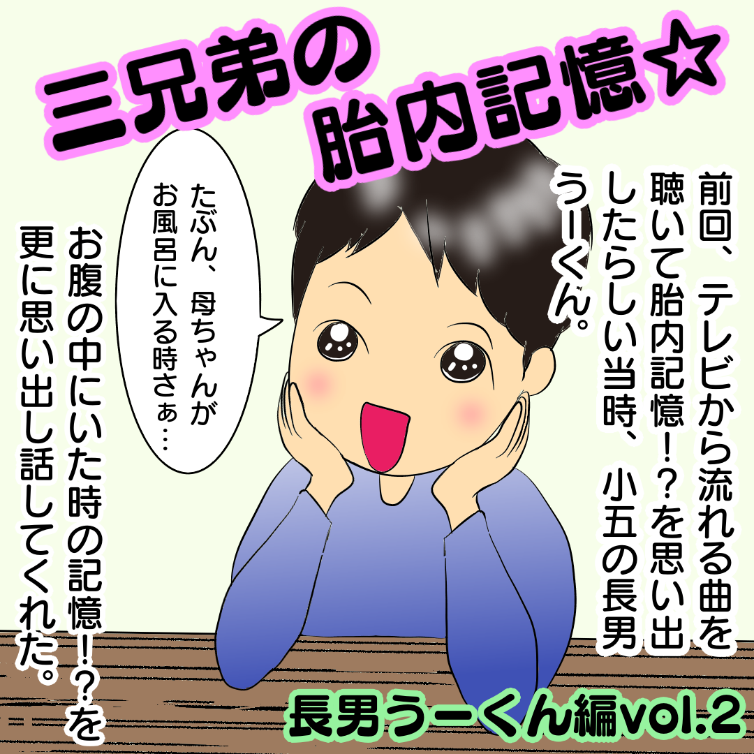 f:id:chihiros-fam:20210719044426p:plain