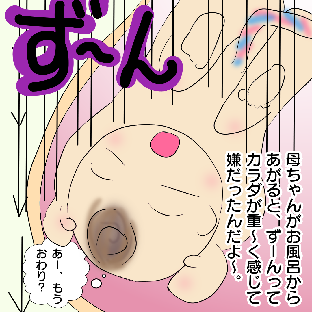 f:id:chihiros-fam:20210719045530p:plain