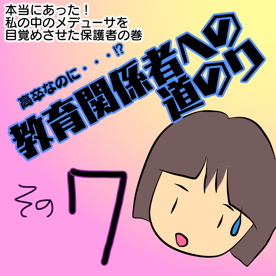 f:id:chihiros-fam:20210722051032p:plain