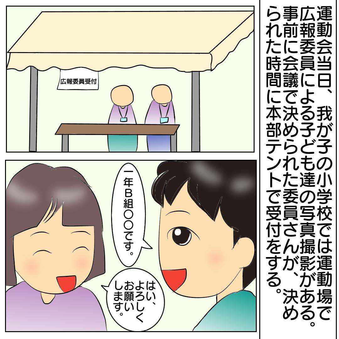 f:id:chihiros-fam:20210722051100p:plain