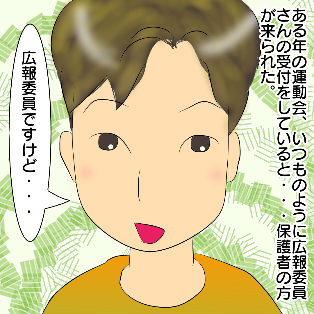 f:id:chihiros-fam:20210722051118p:plain
