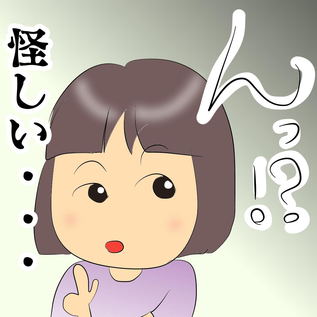 f:id:chihiros-fam:20210722051135p:plain