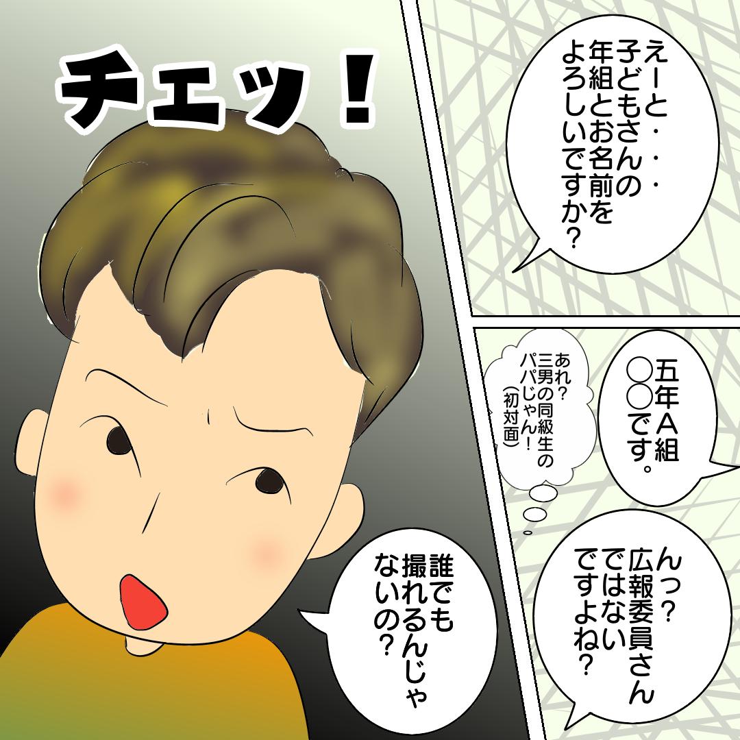 f:id:chihiros-fam:20210722051213p:plain