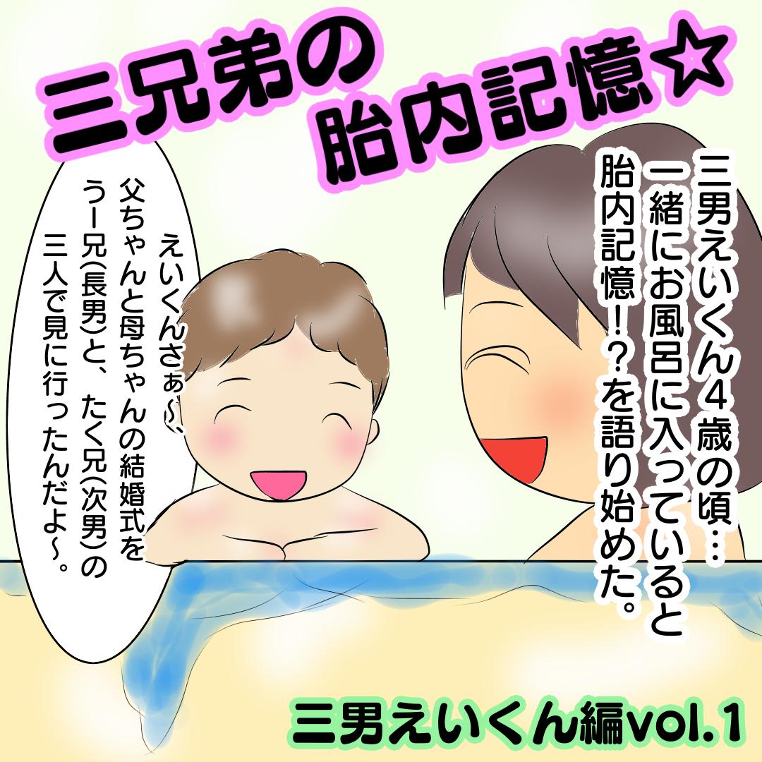 f:id:chihiros-fam:20210730124719p:plain