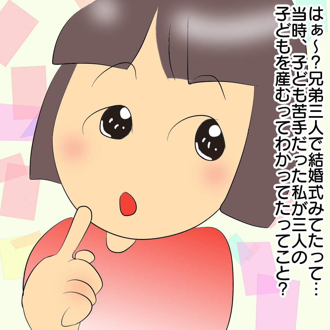 f:id:chihiros-fam:20210730124752p:plain