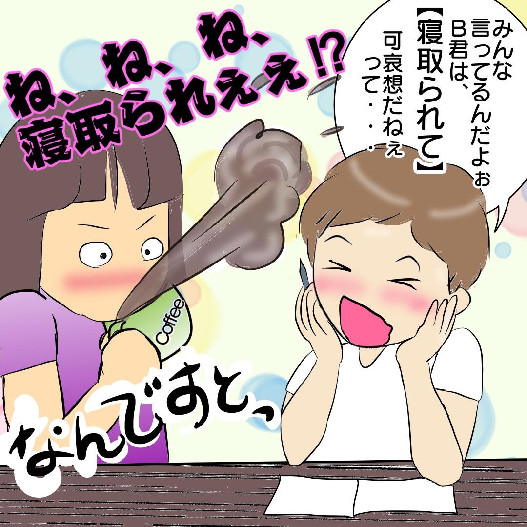 f:id:chihiros-fam:20210801212206j:plain