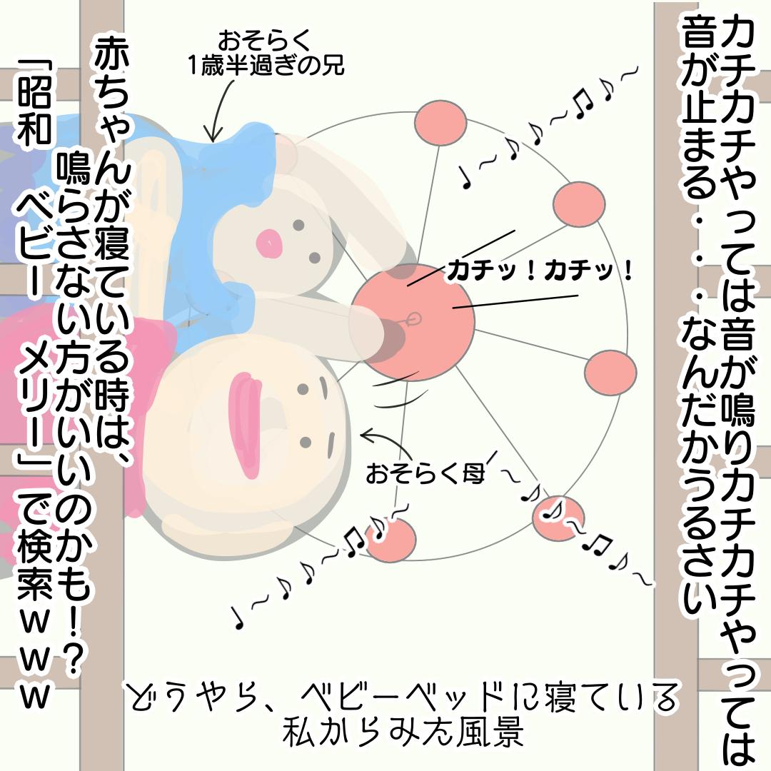 f:id:chihiros-fam:20210805105025p:plain