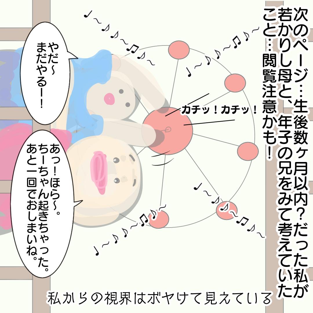 f:id:chihiros-fam:20210805105453p:plain