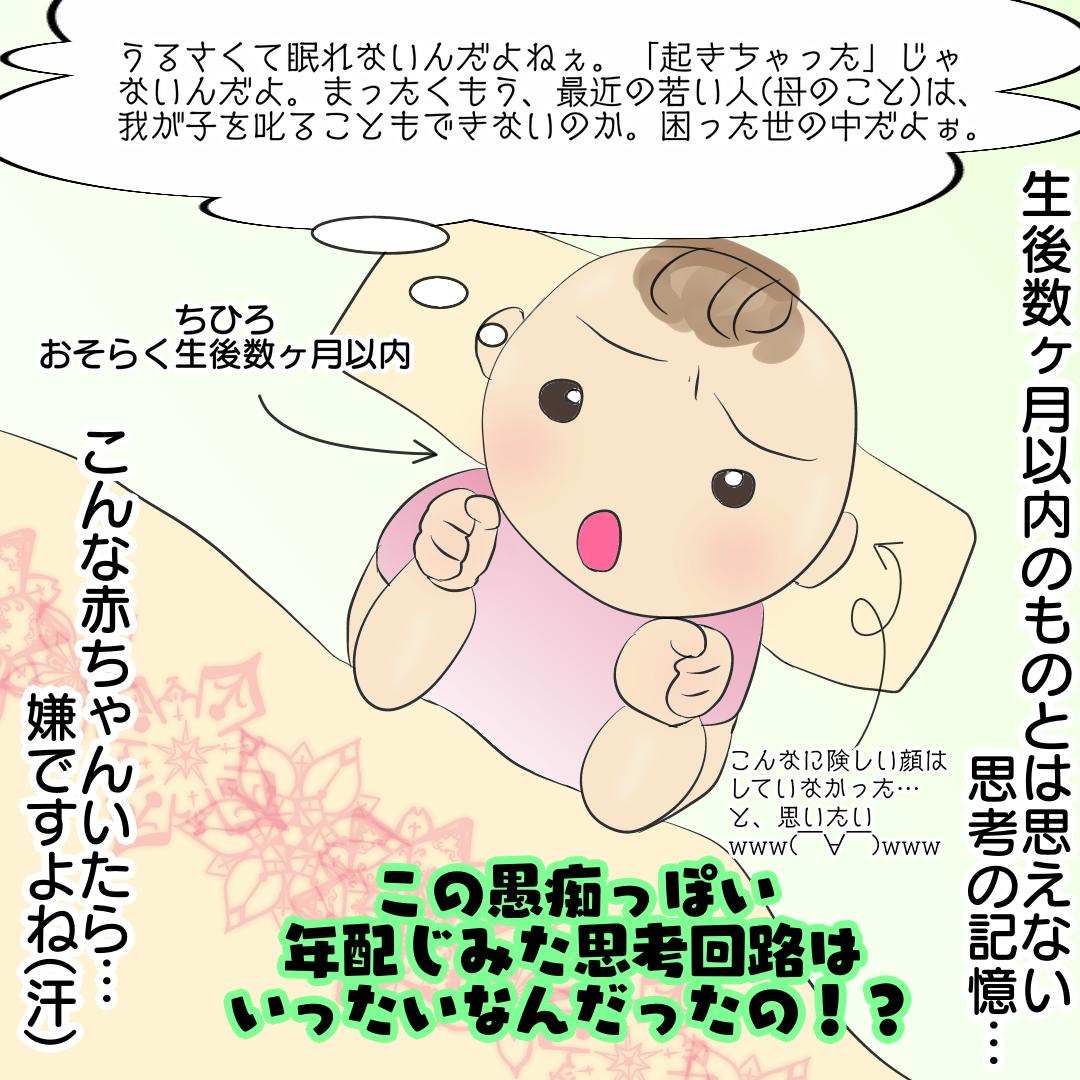 f:id:chihiros-fam:20210805110210p:plain