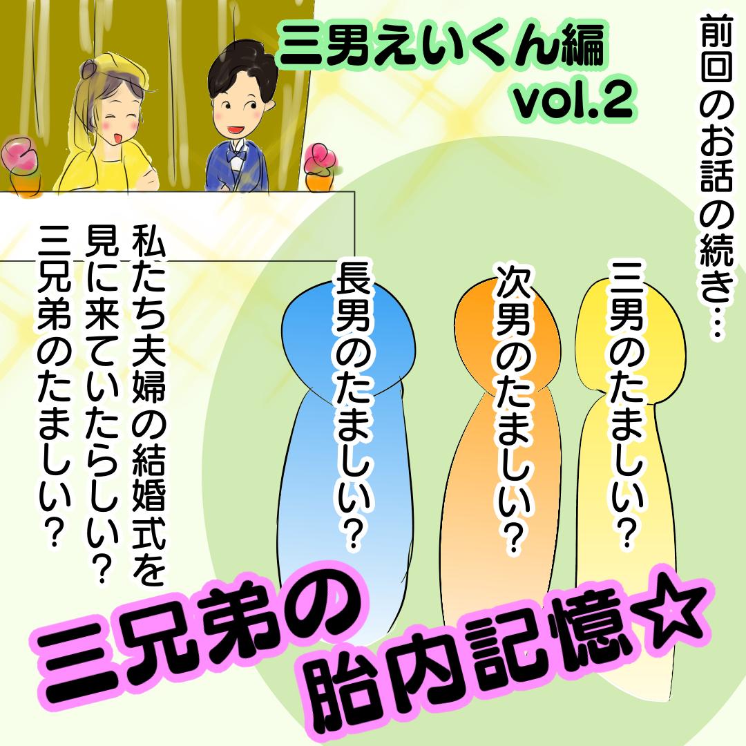 f:id:chihiros-fam:20210808211643p:plain