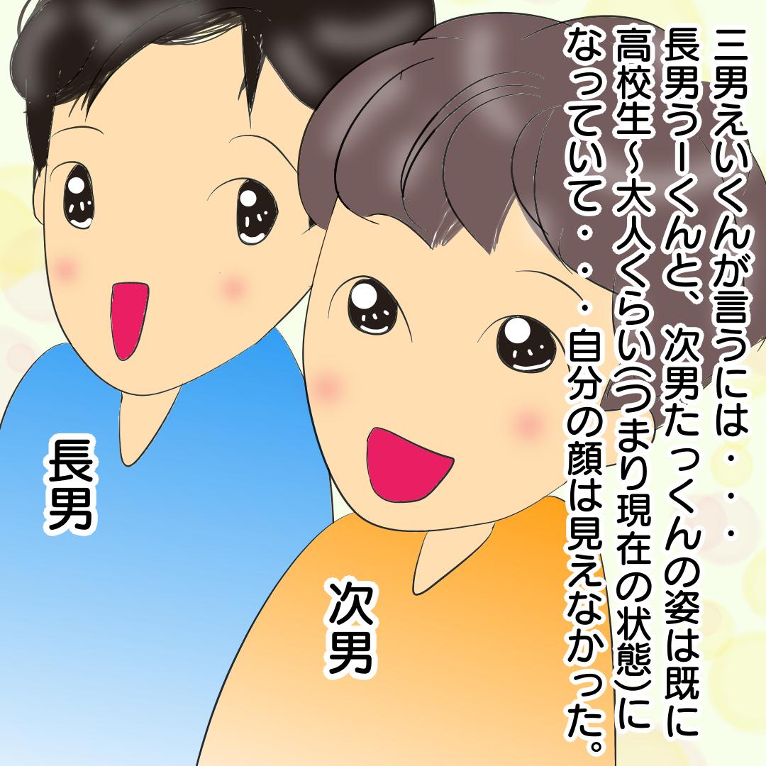 f:id:chihiros-fam:20210808212101p:plain
