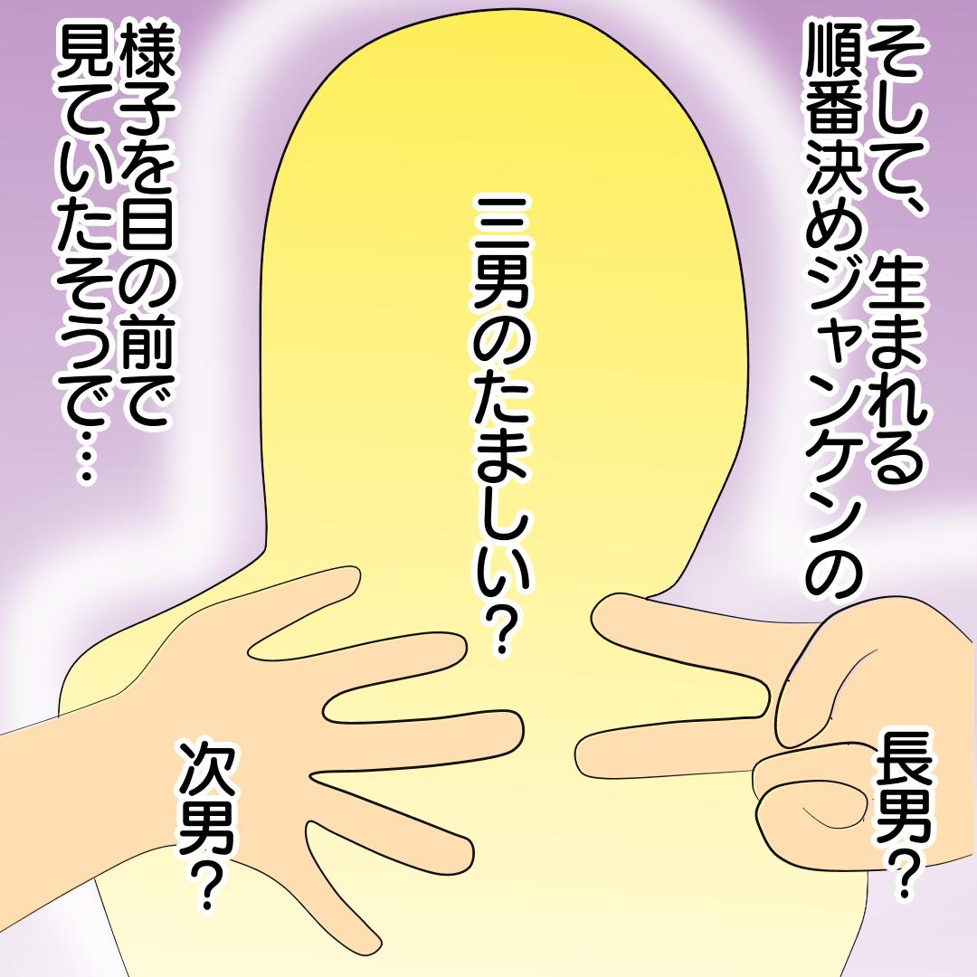 f:id:chihiros-fam:20210808212547p:plain