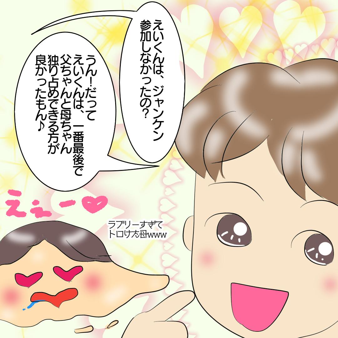 f:id:chihiros-fam:20210808213038p:plain