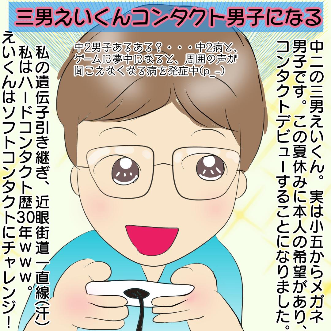 f:id:chihiros-fam:20210814155738p:plain