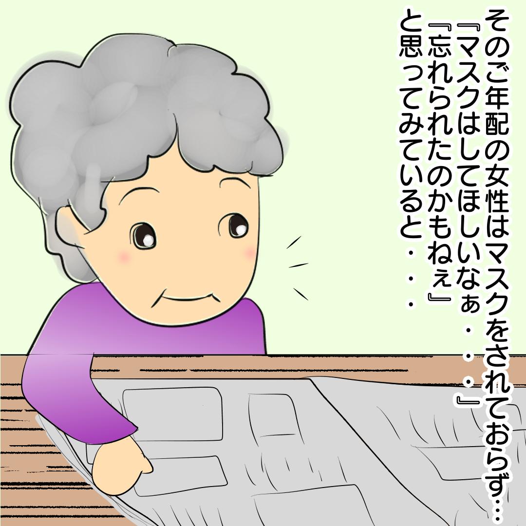 f:id:chihiros-fam:20210814155839p:plain