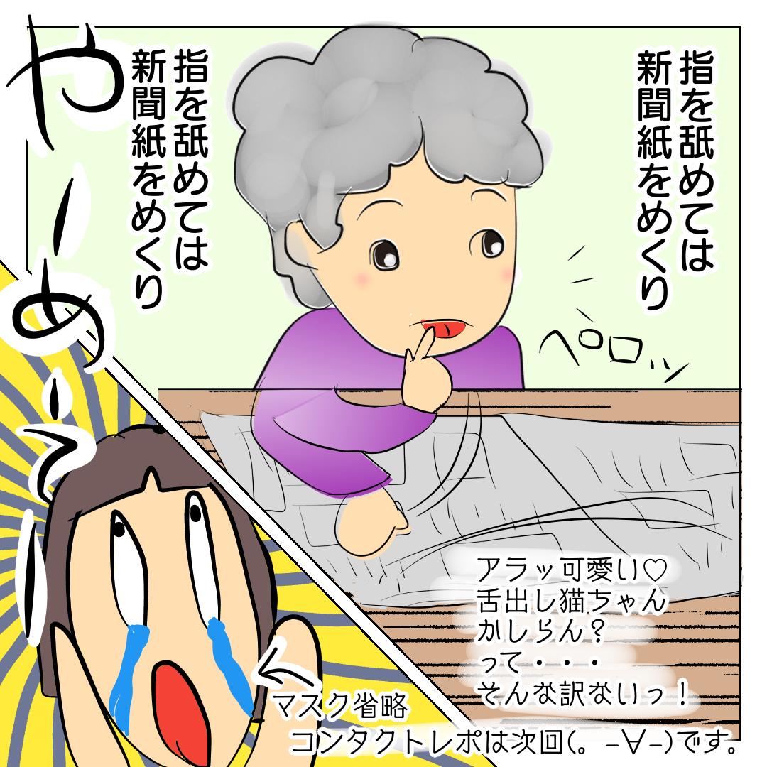 f:id:chihiros-fam:20210814155857p:plain