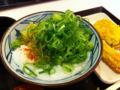 [晩ごはん]丸亀製麺