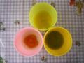 [離乳食]野菜がゆ、にんじんとポテト、かぼちゃとさつまいも、5種の緑黄色野