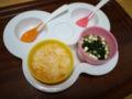 [離乳食]にんじんがゆ、豆腐と大根と小松菜のスープ