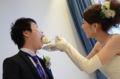 [あれこれ]結婚式の写真
