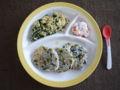 [離乳食]2013年6月24日の離乳食