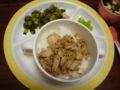 [離乳食]2013年8月27日の離乳食
