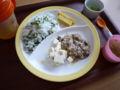 [離乳食]2013年8月30日の離乳食