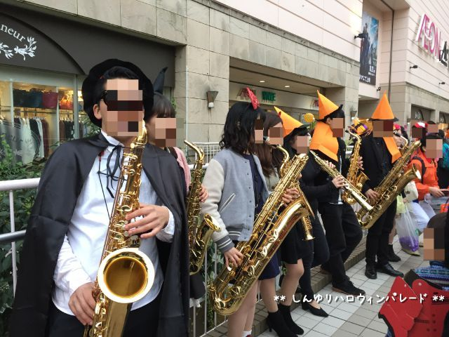 [あれこれ]しんゆりハロウィンパレード