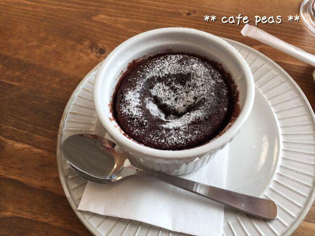 [おやつ]cafe peas