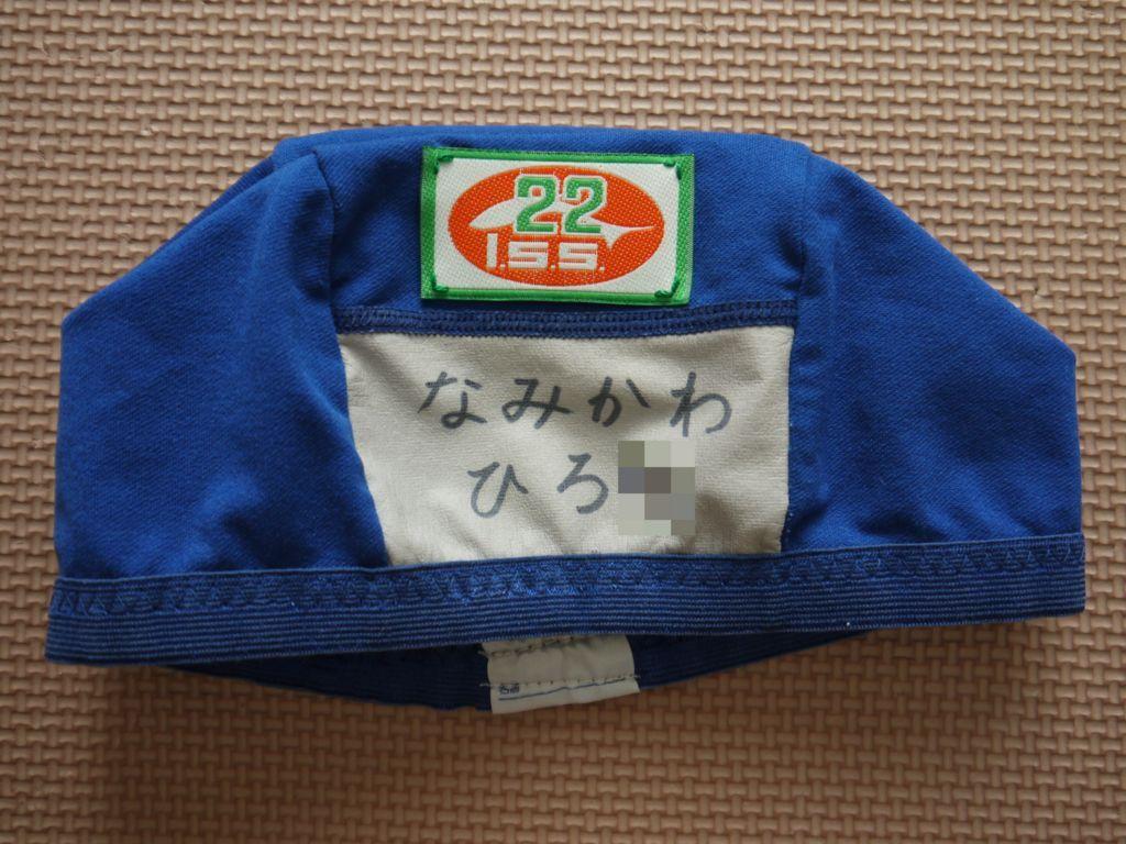 f:id:chihiyoko:20180214171342j:image