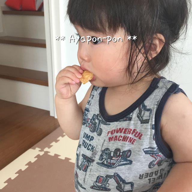 f:id:chihiyoko:20180226003322j:image
