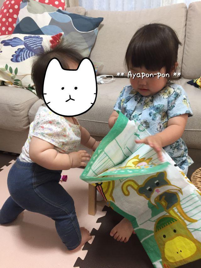 f:id:chihiyoko:20180227233647j:image