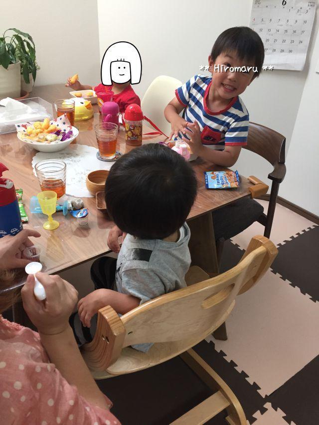 f:id:chihiyoko:20180227233648j:image